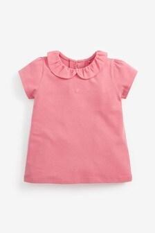 Short Sleeve Collar T-Shirt (3mths-7yrs)