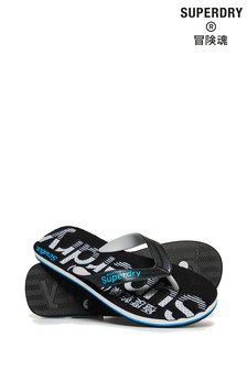 Superdry Scuba Perforated Flip Flop