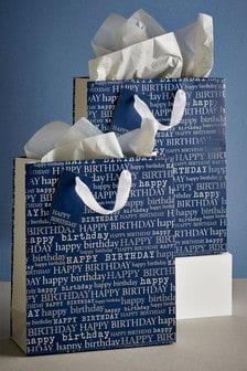 Set of 2 Birthday Gift Bags