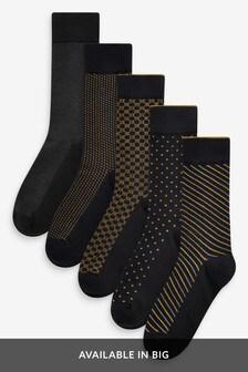 Päť párov vzorovaných ponožiek