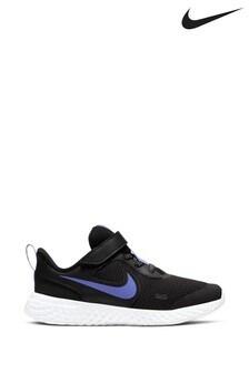 Nike Navy Glitter Revolution 5 Junior Trainers
