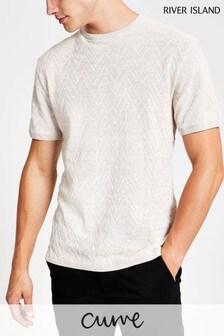 River Island Stone Poly Curve Hem T-Shirt