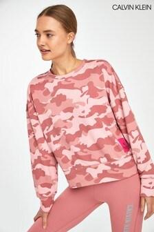 Calvin Klein Performance Camouflage Cropped Sweatshirt