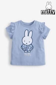 Miffy T-Shirt (3mths-7yrs)