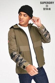 Superdry Green Desert Zip Through Jacket