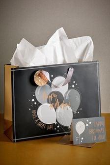 Birthday Gift Bag Set