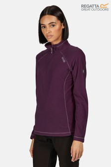Regatta Purple Womens Montes Half Zip Fleece