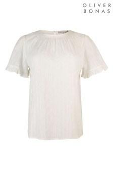 Oliver Bonas Sparkle Stripe White Short Sleeve Top