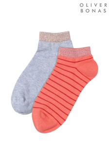 Oliver Bonas Striped Pink and Grey Trainer Socks 2 Pack