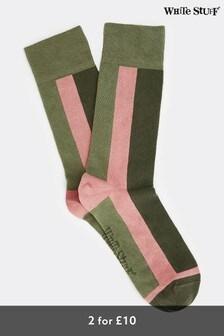 White Stuff Green Vertigo Stripe Socks