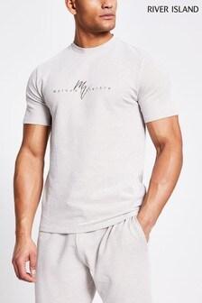 River Island Ecru Maison Texture T-Shirt