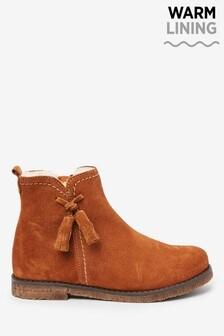Premium Suede Tassel Boots (Older)