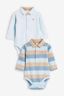 Two Pack Stripe Pique Polo Bodysuits (0mths-2yrs)