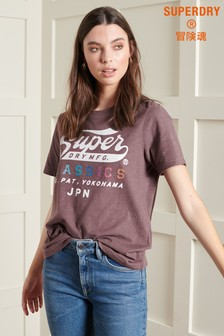 Superdry Limited Edition Rainbow Pop Classic T-Shirt