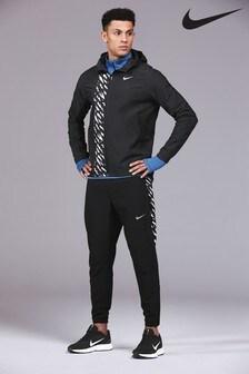 Nike Wild Run Woven Run Joggers