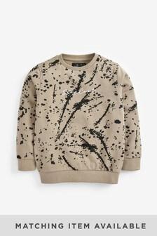 Splat Crew Neck Sweater (3-16yrs)
