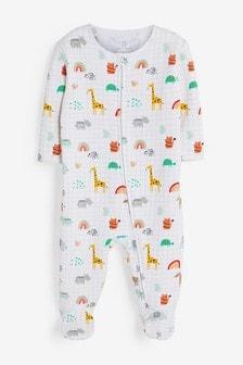 Safari Fleece Lined Sleepsuit (0mths-2yrs)