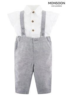 Monsoon Newborn Baby Suit Set