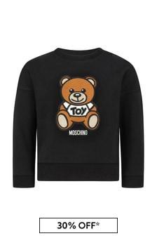 Moschino Kids Baby Black Cotton Sweater