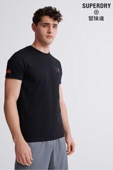 Superdry Core Sport Small Logo T-Shirt