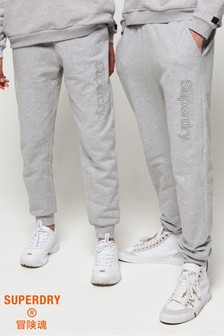 Superdry The Ericson Jogger