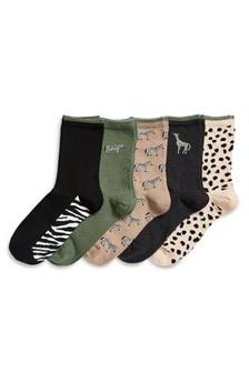 Ankle Socks Five Pack