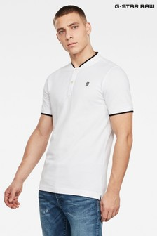 G-Star White Sport Collar Slim Poloshirt