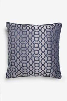 Woven Geo Jacquard Square Cushion
