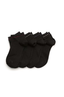 Modal Trainer Socks Four Pack