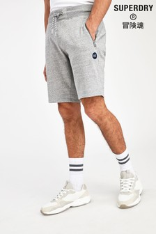 Superdry Grey Collective Shorts