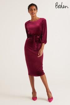 Boden Purple Julianna Dress