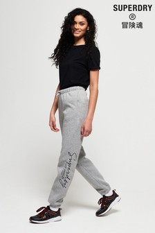 Superdry Alice Jogger