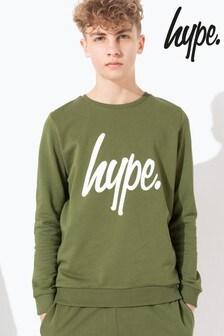 Hype. Khaki Hype Script Kids Crew Neck Sweater