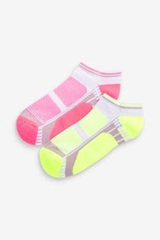 2 Pack Sport Trainer Socks