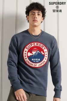 Superdry Limited Edition Chenille Patch Crew Sweatshirt