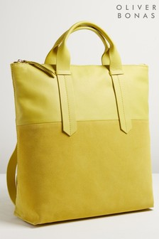 Oliver Bonas Yellow Ivy Suede & Leather Backpack