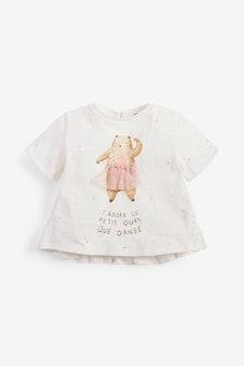 Bear T-Shirt (3mths-7yrs)