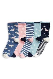 Dog Heart Ankle Socks Five Pack