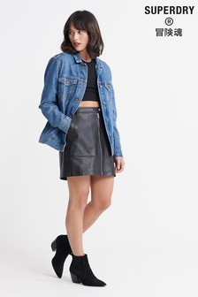 Superdry Black Leather Skirt