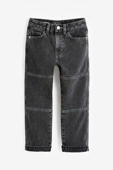 Cotton Rigid Jeans (3-16yrs)