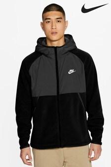 Nike Winterized Zip Through Hoody