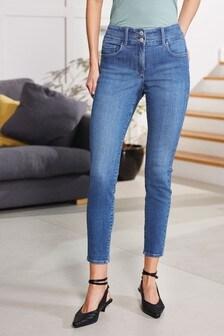 TJ//4 NEXT BNWT  Next Skinny Bright Pink Soft Touch Skinny Jeans L XL Tall