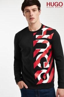 HUGO Black Dosaka Crew Neck Sweatshirt