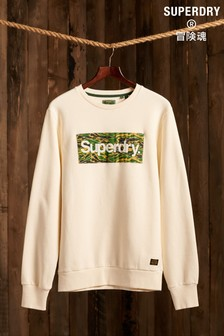 Superdry Classic Logo Canvas Crew Sweatshirt