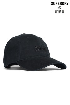 Superdry Orange Label Twill Cap