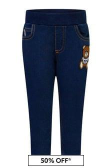 Moschino Kids Baby Blue Cotton Denim Fleece Jeans