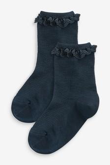 2 Pack Ruffle Socks