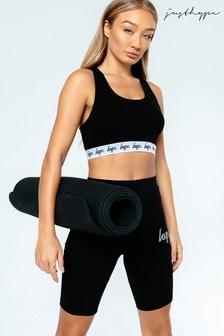 Hype. Black Yoga Mat