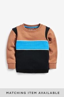 Colourblock Crew Neck Sweater (3mths-7yrs)