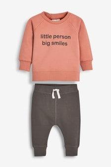 Джемпер с надписью и спортивные брюки (комплект) (0 мес. - 2 лет)